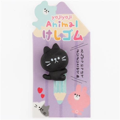 cute black cat pencil end eraser from Japan
