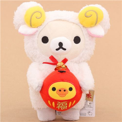 Chinese New Year Rilakkuma white bear as sheep plush toy