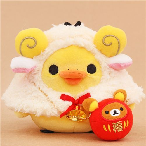 Chinese New Year Rilakkuma yellow chick as sheep plush toy