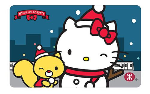 MTR x Hello Kitty A Joyful Christmas souvenir ticket