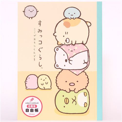 San-X Notepad drawing book Sumikkogurashi stacked animals