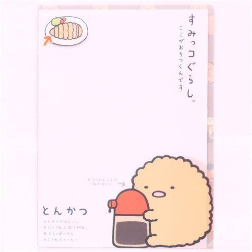 Tonkatsu cutlet Sumikkogurashi A4 plastic file folder
