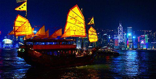 Hong Kong's amazing harbor.