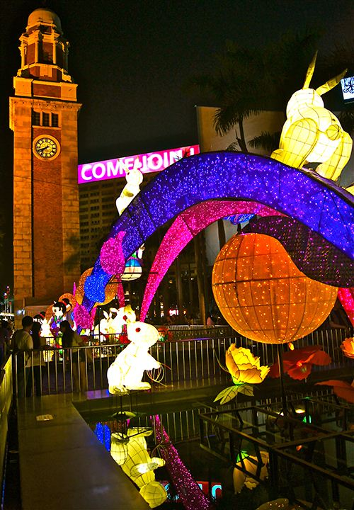 Mid-Autumn Festival at the waterfront.