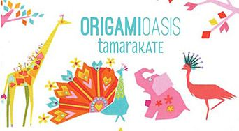 New: Fabric collection Origami Oasis by Tamara Kate 1