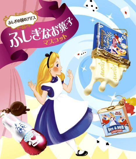 Re-Ment Disney Alice Snack Mascot blind packet