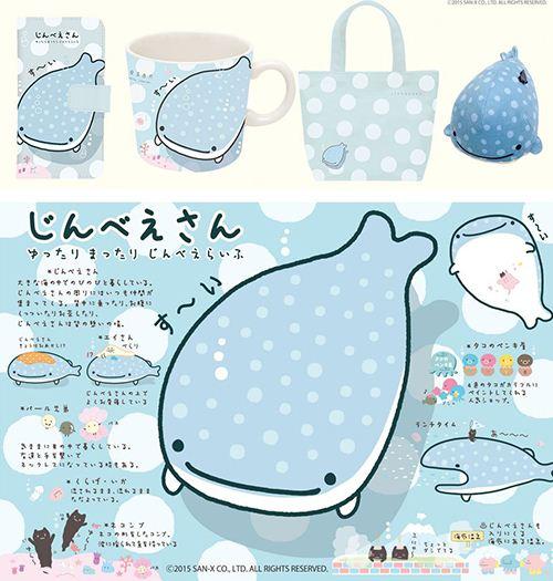 Jinbee-san is a friendly blue whale. His octopus friends run a paint shop.