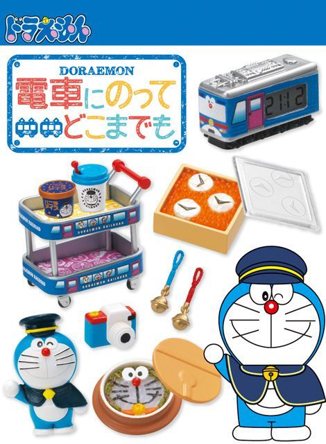 Doraemon railway train Re-Ment miniature blind box