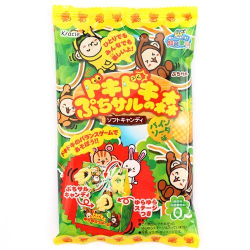 Popin' Cookin' Doki Doki Little Ape Monkey Forest Kracie DIY Candy game