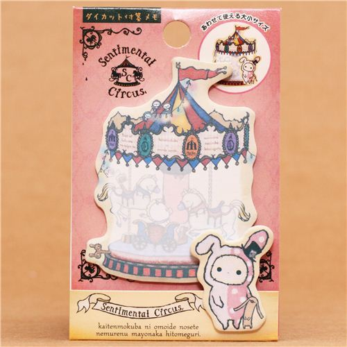 Sentimental Circus carousel Post-it bookmark sticker San-X