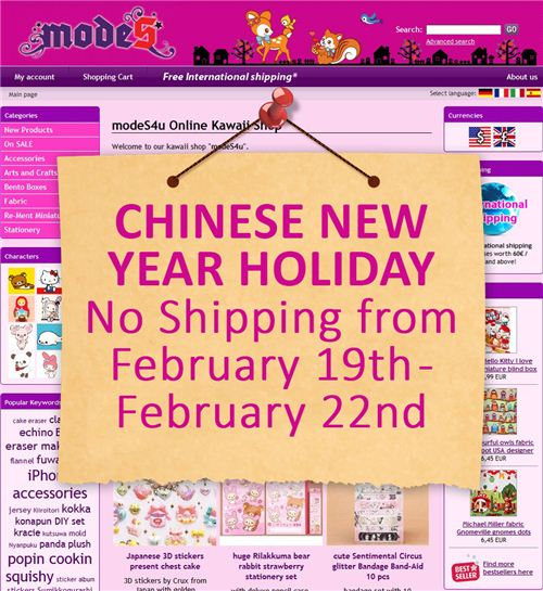 Our shop will be closed over the Chinese New Year holidays from February 19th to February 22nd