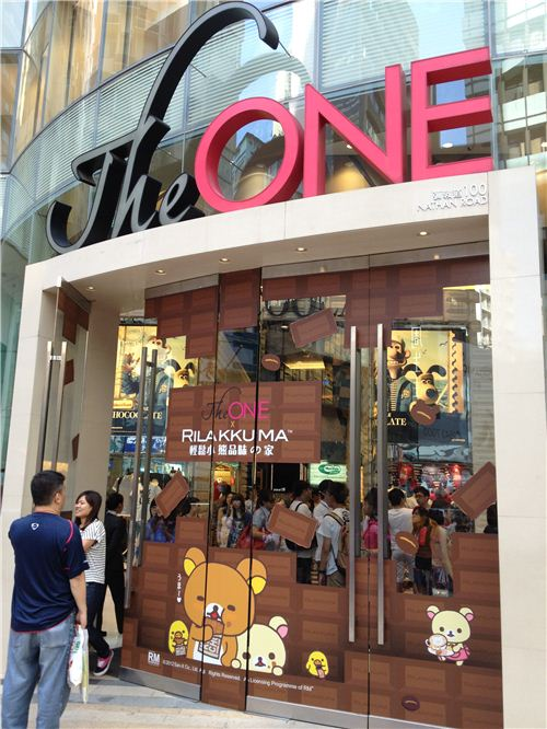 The entrance of the mall already shows that Rilakkuma is visiting