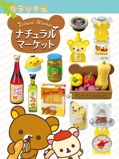 Our Rilakkuma Natural Market Re-Ment contains everything for real Re-Ment foddies