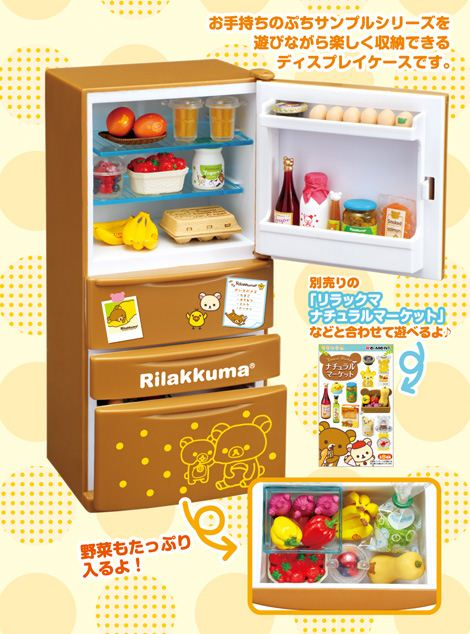 This Fridge Re-Ment is incredibly detailed and even contains a tray for fruit and vegetable
