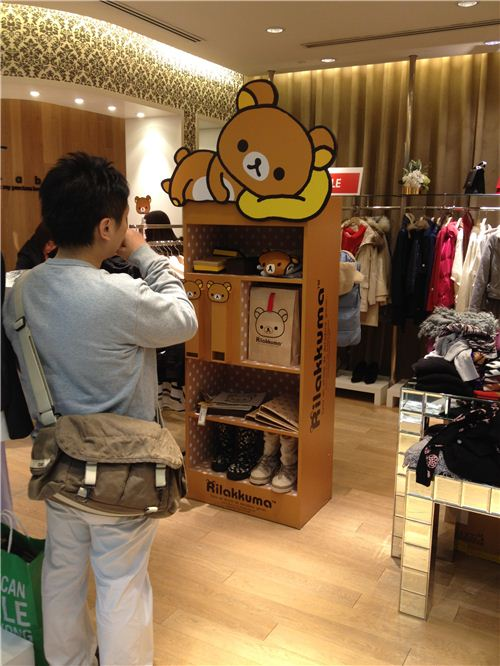 the Rilakkuma shelf attracts attention