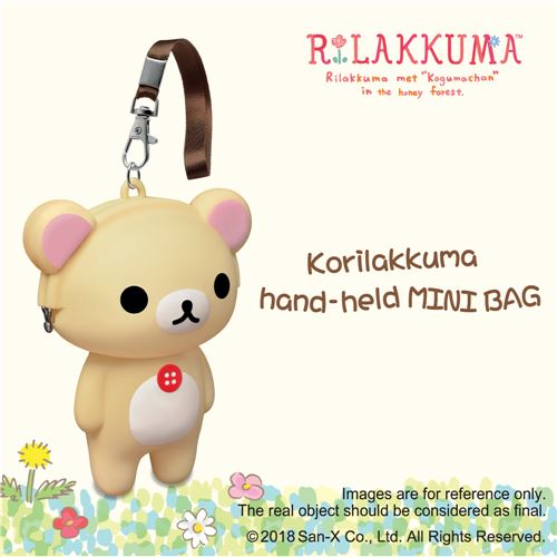 Are you a Korilakkuma fan? Image courtesy of 7-Eleven