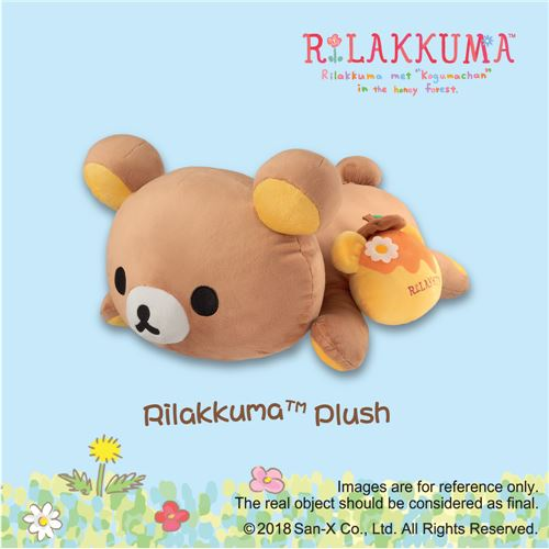 What a lovely plush! Image courtesy of 7-Eleven