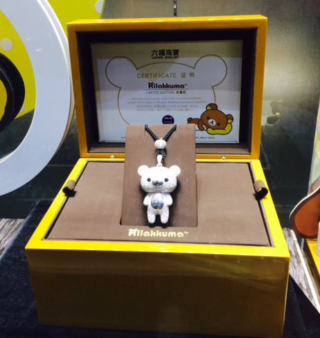 This Rilakkuma necklace is made in18k gold and diamonds