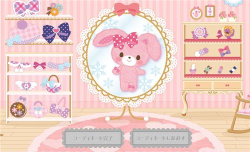 Super cute Bonbon Ribbon wallpaper maker with many kawaii outfits