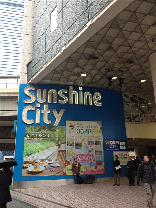 Sunshine City - a shopping paradise if you like kawaii things