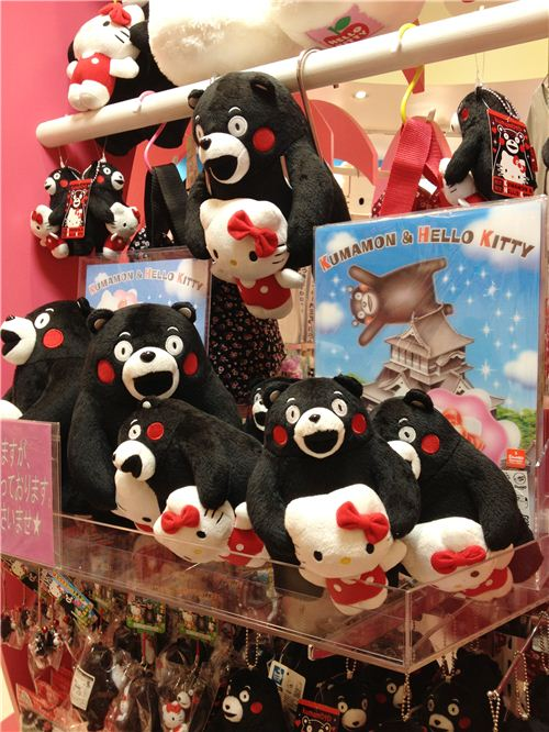 A special edition: Hello Kitty with the bear Kumamon