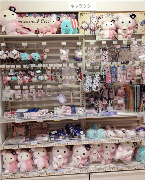 A whole section for Sentimental Circus