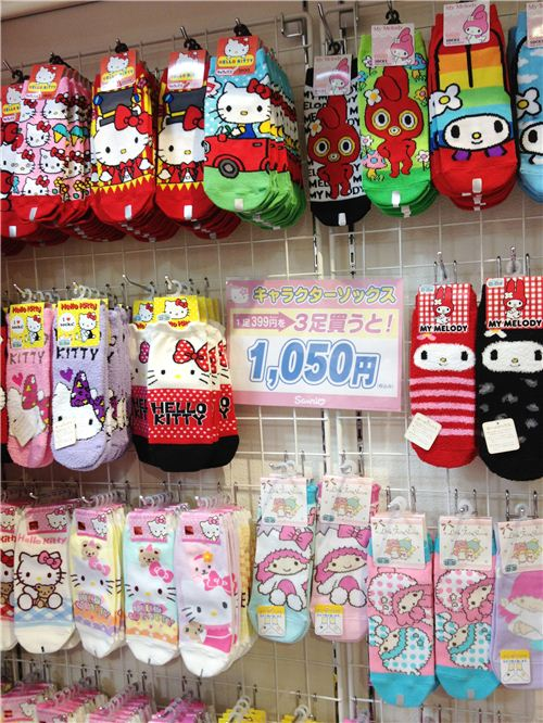 You could wear different Hello Kitty and My Melody socks on every day of the week