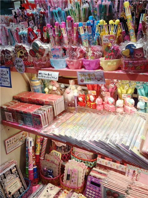 A typical sight in Sunshine City: so much stationery on so little space