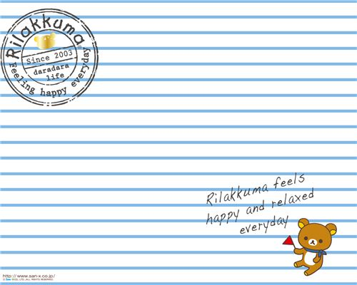 Rilakkuma wallpaper from the maritime collection