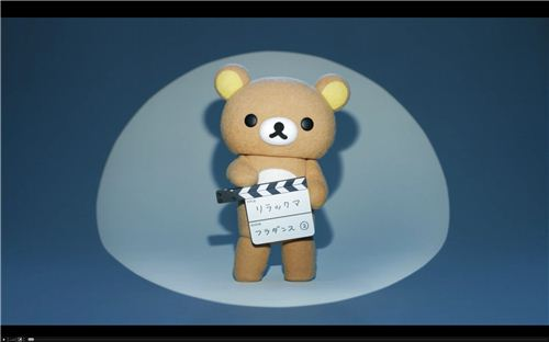 On the San-X website you can find many kawaii short movies about Rilakkuma