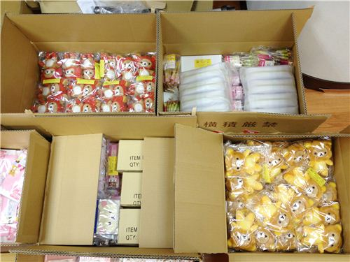 We got lots of cute Rilakkuma plushies and cellphone accessories