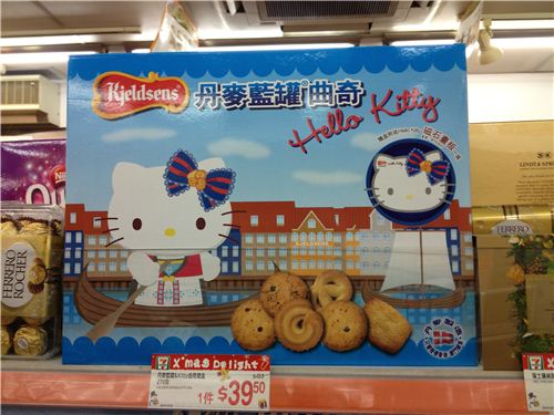 yummy looking Hello Kitty cookies @ 7-Eleven