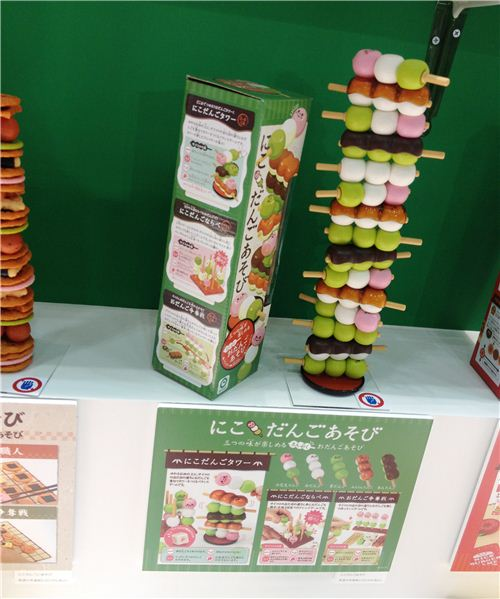 In this funny game you have to build a high tower with Dango Mochi sticks