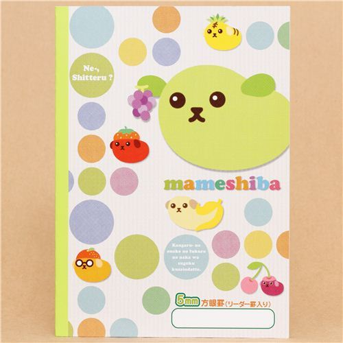 Mameshiba bean dogs wirh dots notebook exercise book