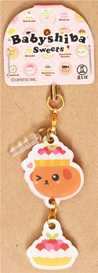 Mameshiba orange Babyshiba bean dog charm cake