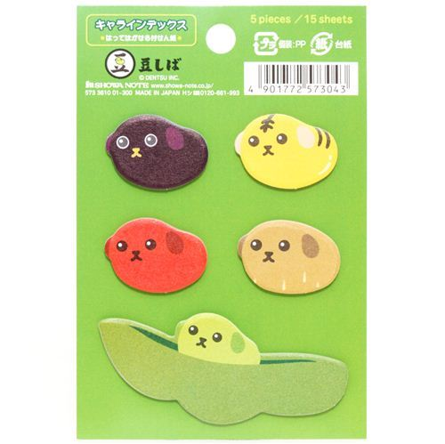 cute Mameshiba bean dogs Post-it bookmark sticker