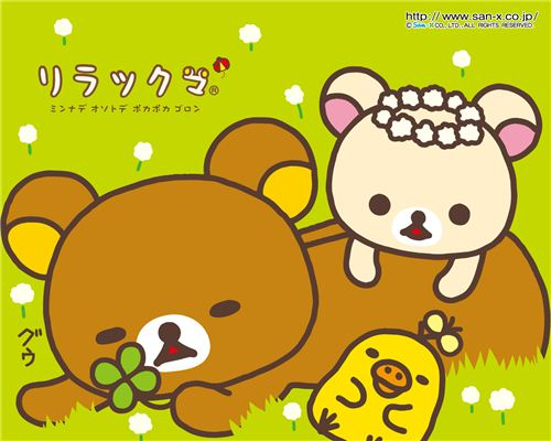 Rilakkuma and friends playing and relaxing on the madow on a nice summer day
