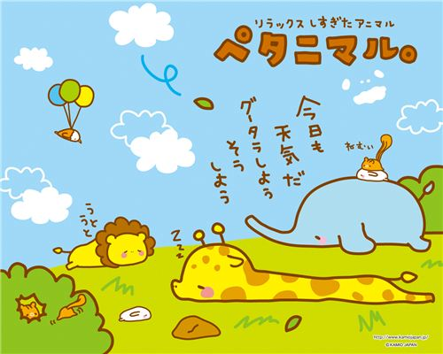 Wallpaper with kawaii animals snoozing on a hot summer day by Kamio