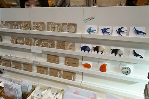 Animal themed products