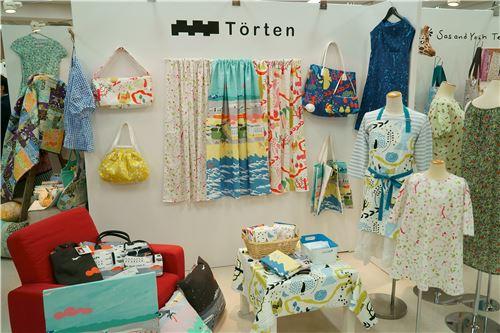 Törten items on display
