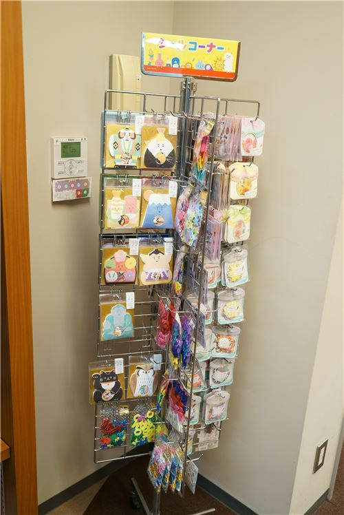 Another cute sticker display