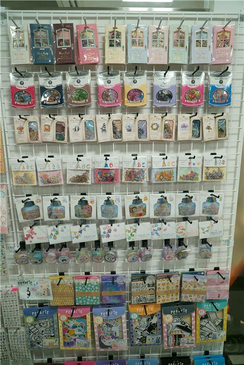 A wide variety of sticker sacks