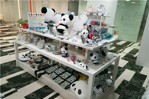 Ojipan items