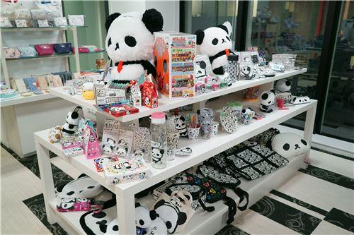 Are you a fan of the Ojipan panda?