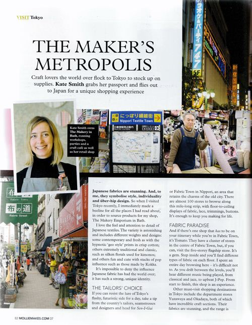the article about Tokyo's fabrics